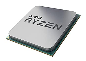 Amd Ryzen 5 2600 Processor With Wraith Stealth Cooler - Yd2600bbafbox 2