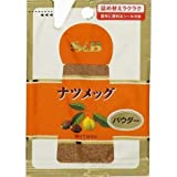 S & B bag containing nutmeg (powder) 14g