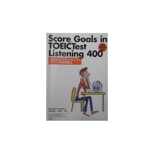 New TOEIC Test listening pair aim to 400-400 points Score goals in TOEIC test listening ISBN: 4881985701 [Japanese Import]