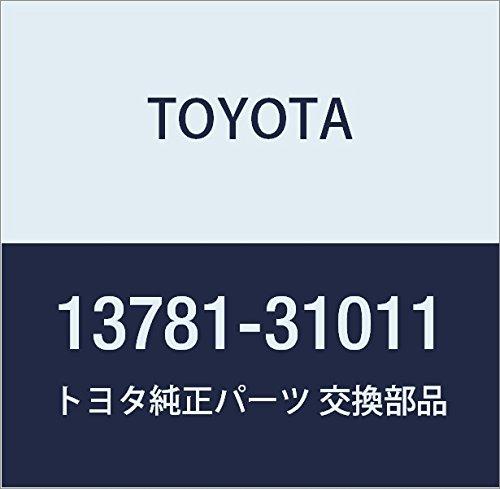 Toyota 13781-31011 Valve Push Rod