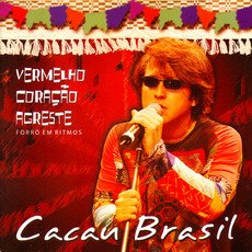Cacau Brasil - Vermelho Coracao Agreste - Amazon.com Music