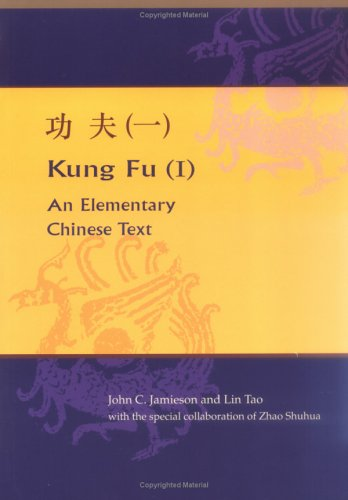 Kung Fu (I): An Elementary Chinese Text