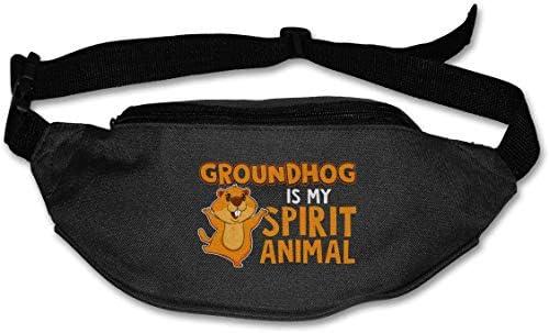 私のスピリット動物はグラウンドホッグユニセックスアウトドアファニーパックスポーツベルトバッグスポーツウエストパック