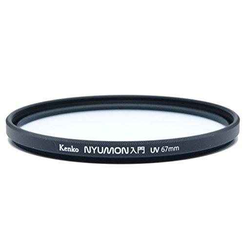 Kenko Nyumon Multi Coated compact 226749