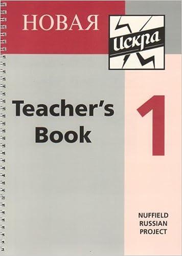 Project English 1 Teacher Book