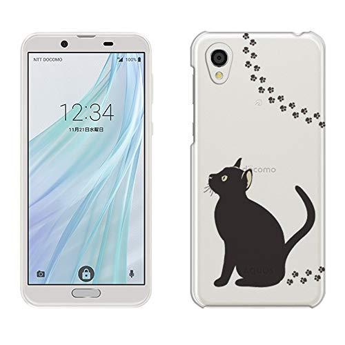 私たちまだらパキスタン人MIxUP AQUOS sense2 デザイン バック カバー ケース docomo SH-01L au SHV43 AQUOSsense2 sense 2 SHARP アクオス センス シャープ ハードケース 猫 ねこ cat 黒猫 MXP-aqSe2-CAT-bkcat