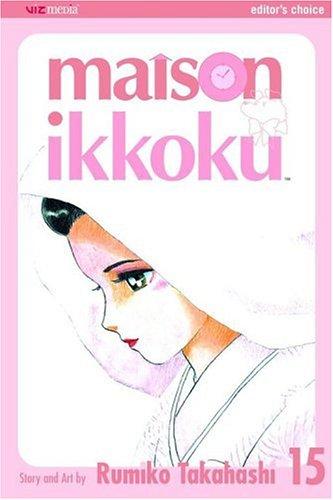 Download Maison Ikkoku, Vol. 15 ebook