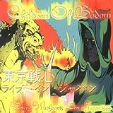Tokyo Warhearts: Live in Japan 1999