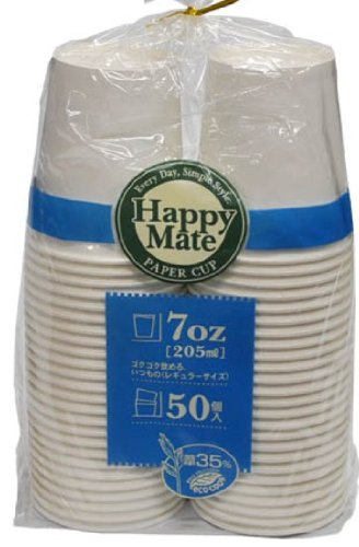 SHINWA Happy Mate Paper Cups 205ml, 50pcs (HM-04)