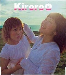 Amazon | 逢いたい | Kiroro | J...