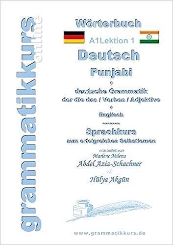 Book Wörterbuch Deutsch - Punjabi Panjabi - Englisch A1
