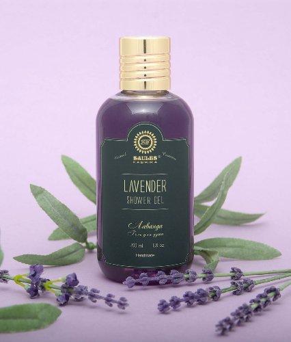 Lavender Shower Gel Body Wash Natural Organic and Aromatic Handmade Bath Gel - (200ml)