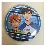 Haikyuu!! cans badge original Hinata Kageyama jump shop New From Japan F/S