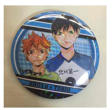 Haikyuu-cans-badge-original-Hinata-Kageyama-jump-shop-New-From-Japan-FS