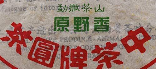 2002 China Tea Province Company [Yuanyexiang Laosheng Tea] [Classic Sixteen Years Chen Fang] Yunnan Dry Warehouse Stores Cost-Effective Old Tea (Yunnan Qizi Cake Tea) 2002 Suppressed Old Tea First-cla
