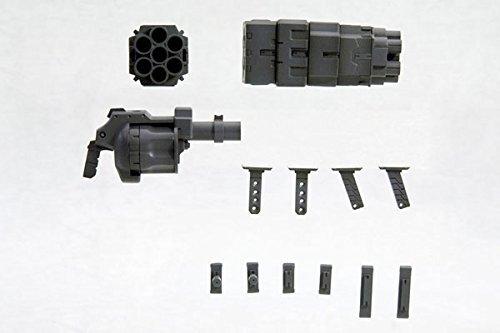 Price comparison product image Kotobukiya M.S.G m.s.g. headunit rocket launcher & revolver Launcher non-scale plastic model parts MW22R