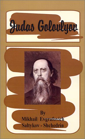 Book cover for Judas Golovlyov