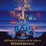 50周年記念アルバム