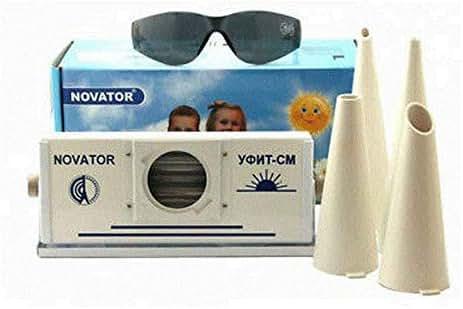 Quartz Bactericidal Ultraviolet Irradiation Ear, Throat, Nose Treatment lamp