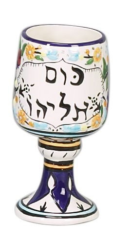 Armenian Pottery Style Kos Eliyahu - Elijah's Cup for Passover Seder