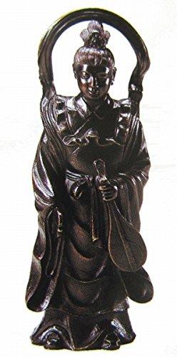 高村泰正『弁財天』青銅製 ブロンズ 銅像 七福神 弁天 女神 フィギュア【オブジェ 置物】【R2242】 B079RCBFG1