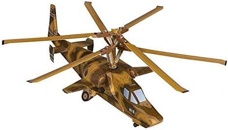 ウンブーム 1/48 KA-50 ヘリ ブラック・シャーク ペーパークラフト UMB098