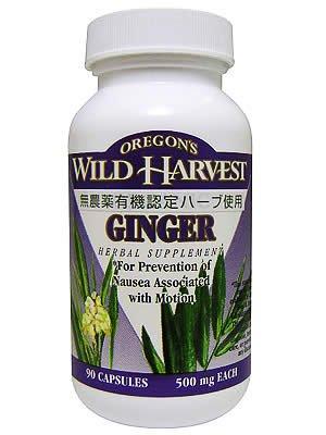 wild ginger oil - 8