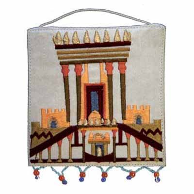(Jewish Home Blessing - Yair Emanuel EMBROIDERED WALL DECORATION SMALL THE TEMPLE WHITE (Bundle))