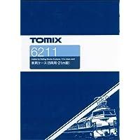 TOMIX Nゲージ 車両ケース 8両用 21m級 6211 鉄道模型用品