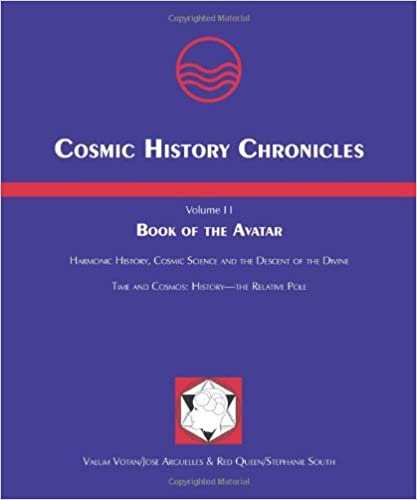 Download become a living god by ea koetting pdf si buscas coches the divine cosmos fandeluxe Images