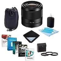 Sony 28mm F/2 E-mount NEX Camera Lens - Bundle with 49mm Filter Kit, Lens Case, Lens Wrap, Cleaning Kit, Software (Corel PaintShop Pro X7, AfterShot Pro 2, Nuance OmniPage 18, FileCenter Standard 7)