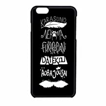 Haikyuu Teams White On Black Case / Color Black Rubber / Device iPhone 6/6s