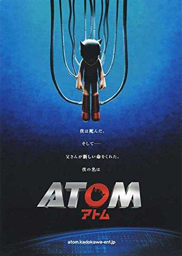 Astro Boy (Japanese ) POSTER (11
