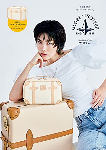 GLOBE-TROTTER LIMITED BOOK WHITE ver. 画像 A