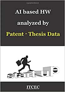 Dissertation on artificial intelligence