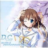 D.C.~ダ・カーポ~コンプリートオリジナルサウンドトラック