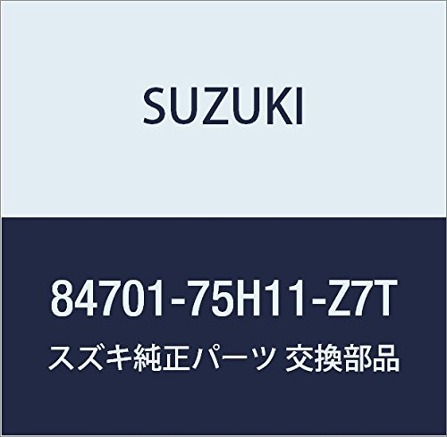 SUZUKI (スズキ) 純正部品 ミラーアッシ アウトリヤビュー ライト(ブラック) ツイン 品番84701-80H11-0CB B01LYXW1KB ツイン|ブラック|84701-80H11-0CB ブラック ツイン