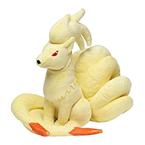 stuffed ninetales oa $ 39 89 free shipping on orders over $ 49 details