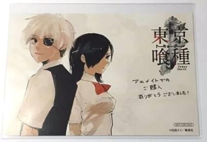 Amazon.com: Tokio Ghoul ilust tarjeta Ken Kaneki Touka ...
