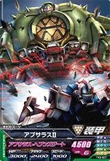 Gundam Tryage Tk3-007 Apsaras Ii C