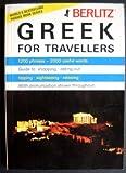 Greek Phrase Book, , 0029640407