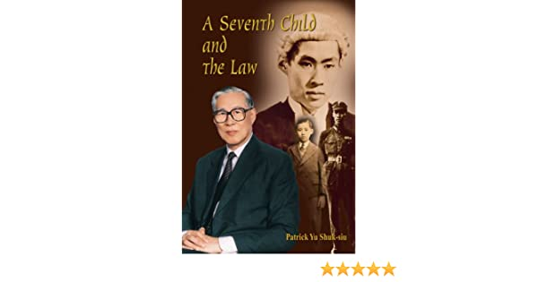 a seventh child and the law yu patrick shuk siu