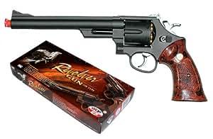 TSD Sports UG133 8 Inch Gas Powered Non-Blowback Airsoft Revolver (Black)