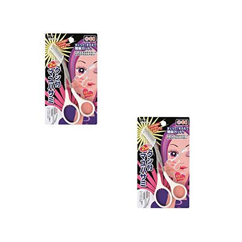 Q · E · C with cushy Mayu stick (2 WAY) scissors for eyebrows (Kai Hair Shears)