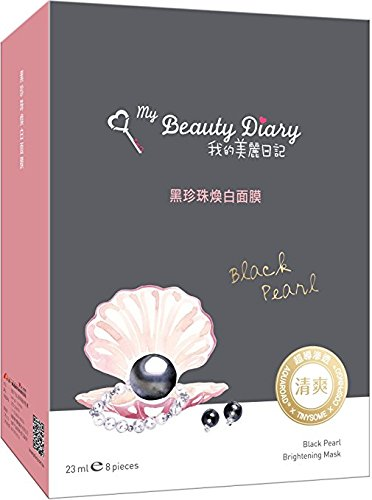 My Beauty Diary Black Pearl Brightening Mask 2016 New Version, 8 Piece by My Beauty Diary
