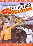 Kung Fu Classics - The Flying Guillotine