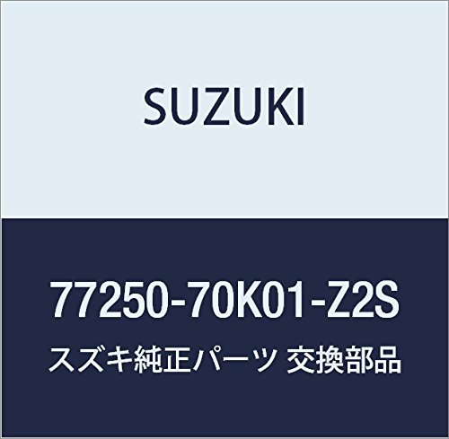 SUZUKI (スズキ) 純正部品 ガード 品番77270-58J00-Z2S B01N41UZC0 77270-58J00-Z2S