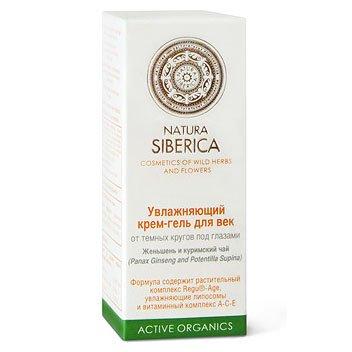 "ACTIVE ORGANICS Eye Gel-Crème ""hydratant"" pour Dark Eye Cercle avec Ginseng, Potentilla Supina, Active Organics herbes sauvages et de fleurs 30 ml (Natura Siberica)"