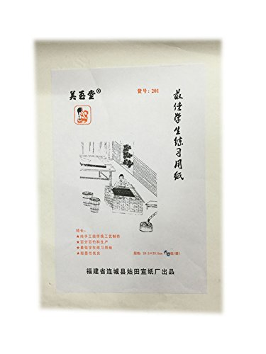 - Meiyutang Xuan Paper(Shuan/Rice Paper) for Calligraphy Painting Practice 50Sheets Naturally Half Ripe 201