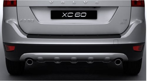 Volvo Skid Plate (2010-2013 Volvo XC60 OEM Rear Skid Plate - Dual Exhaust ONLY)